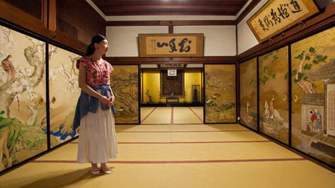 【女性限定】お寺で宿泊♪おとめ力を磨く ☆ロハス精進堪能プラン♪