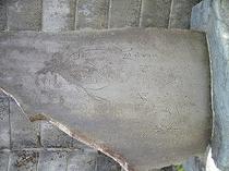 土井晩翠の石碑