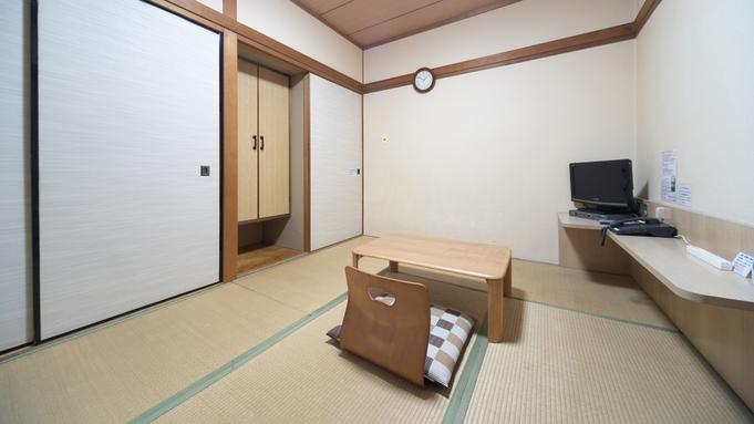 【部屋数限定】和室1名利用 素泊まり(連泊清掃は3日に一度)