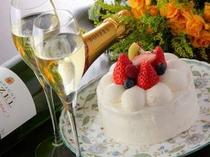 22. 手造りホールケーキ、シャンパン各種、アレンジメントを手配いたします。記念日にいかがですか。