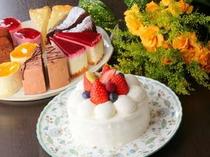 20. 手造りケーキ。甘さ控えめで好評。