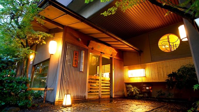 【一人旅】お一人様大歓迎!自分へのご褒美に京都散策の旅<平日限定>