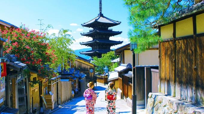 【女性限定】嵐山で過ごす女性に相応しい贅沢な休日!嬉しい特別特典満載!