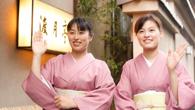 【素泊まり】自由気ままな京都の旅!
