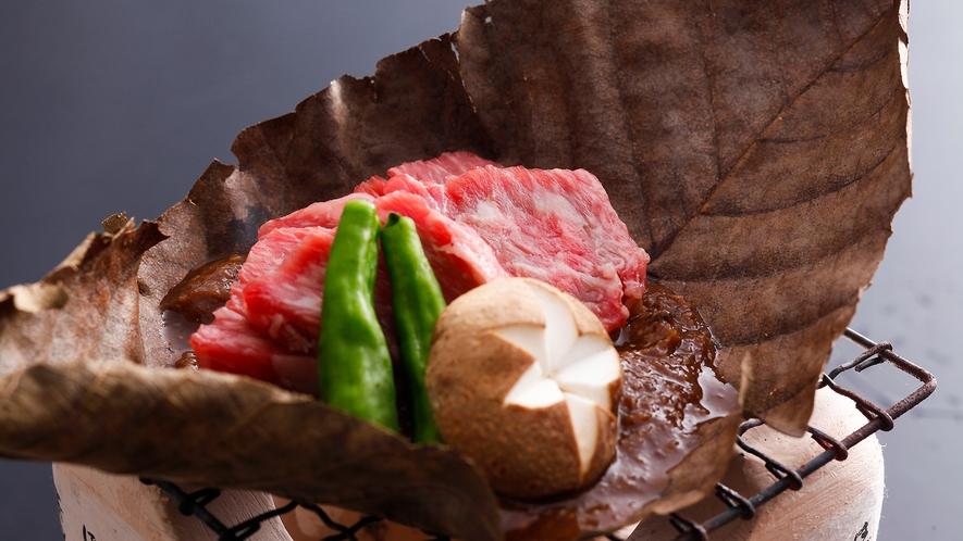 牛ロース朴葉味噌焼