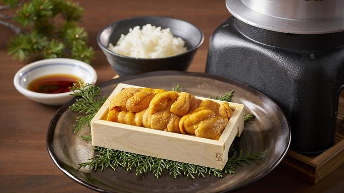 【採算度外視!驚きの価格】まるまる1箱!ウニの折詰とコシヒカリ羽釜炊き付きプラン