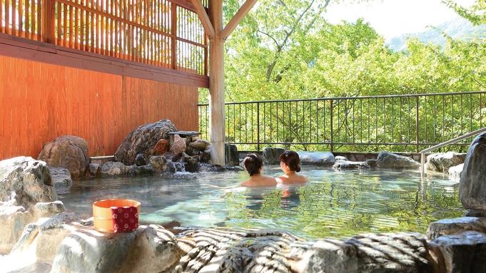 【夏秋旅セール】鬼怒川沿いの温泉宿 1泊2食付 バイキング