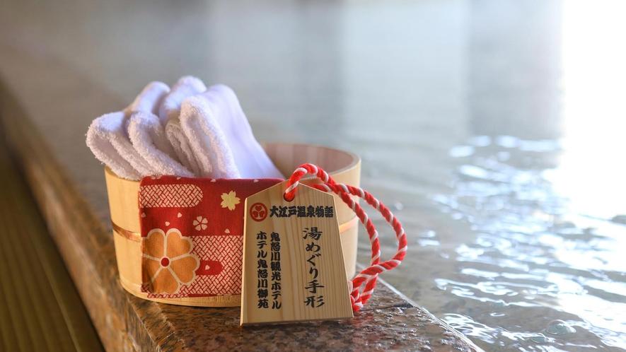 鬼怒川の温泉を満喫!温泉三昧の湯けむり旅をぜひお楽しみください