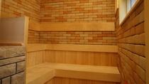 【大浴場】ご宿泊者の方は、サウナも無料でご利用頂けます