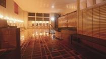 【大浴場】ご宿泊の方は15:00~24:00 5:00~10:00 の時間でご利用いただけます