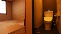 【和室T付】綺麗なウォシュレットトイレをご用意しています。