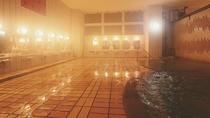 【大浴場】天然温泉大浴場で一日の疲れをリフレッシュ!