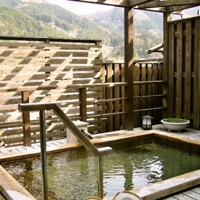 お食事はご自身で。マイペースに温泉を愉しむ —素泊まりプラン —