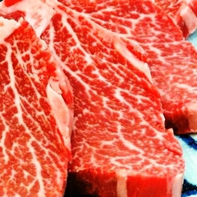 わた屋自慢のグルメな逸品。— 味覚を愉しむ和牛ステーキ付プラン —