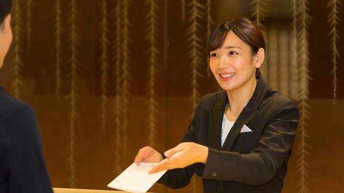 【ポイント10倍/レイトアウト12時】2017年改装!高松中心部のシティホテル!《素泊》