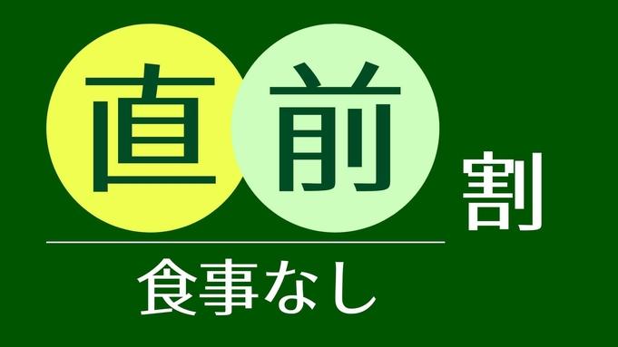 【直前割】2017年改装!高松中心部、立地自慢のシティホテル!《素泊》