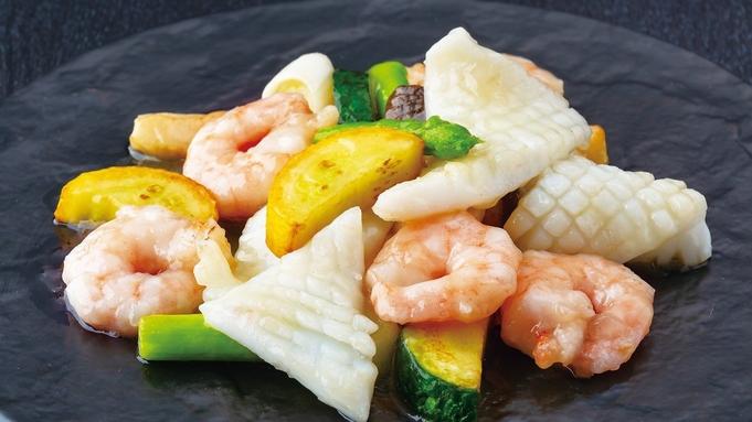 【瀬戸内魚介の饗宴★中国料理】 真珠コース【夕朝食付】