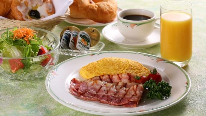 お食事はお部屋で!ルームサービスブレックファースト【朝食付】