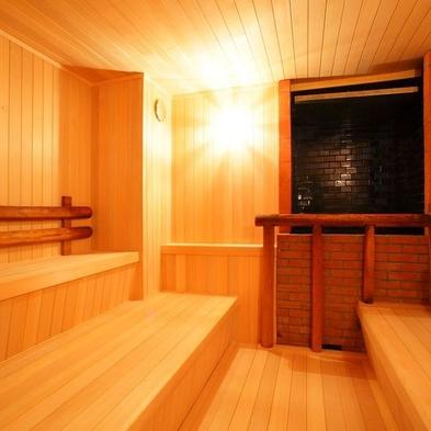 【QUOカード1000円】付き!福島駅徒歩5分!大浴場と朝食バイキングプラン