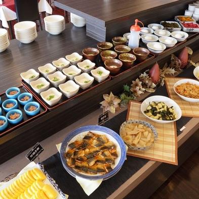【ECO割】◎2連泊(清掃・アメニティ交換なし)朝食バイキング付プラン