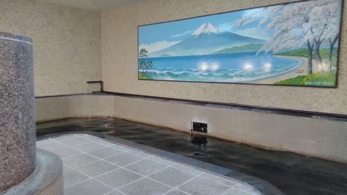 ☆禁煙 格安*大浴場でゆったり♪ 素泊まり シングルBN(バス・トイレなし)