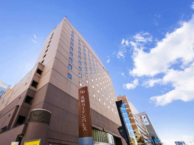[外観]札幌駅と大通駅の中間にあたる立地は、観光・ビジネス・ショッピングなどの拠点として便利。