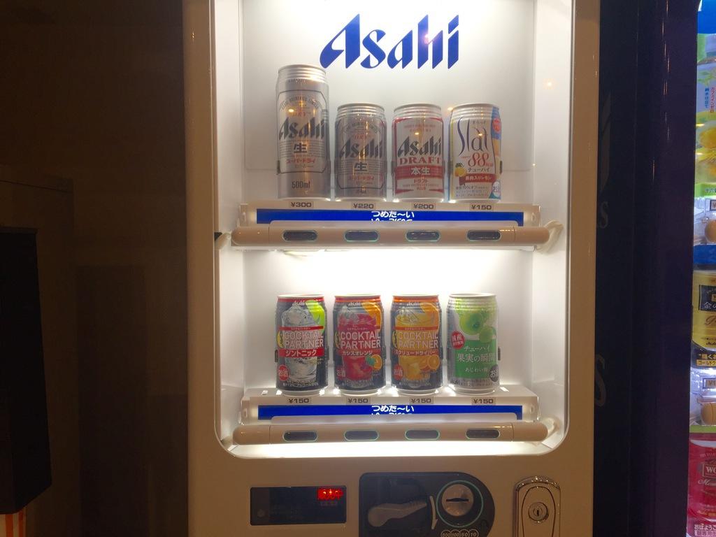 1階ロビーお酒自動販売機(有料)