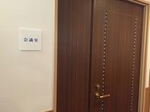 貸会議室(有料)