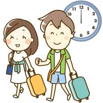 【余裕の正午12時ご出発】毎日5室限定<レイトチェックアウトプラン>
