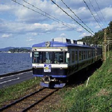 【秋冬旅セール】【電車でGO!! ☆一畑電車一日フリー乗車券付き♪】★1泊2食付