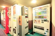 自動販売機(ソフトドリンク、アルコール類)