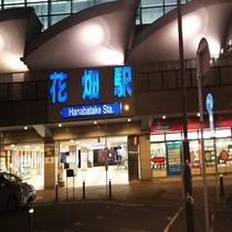 西鉄花畑駅からホテルまで徒歩10分