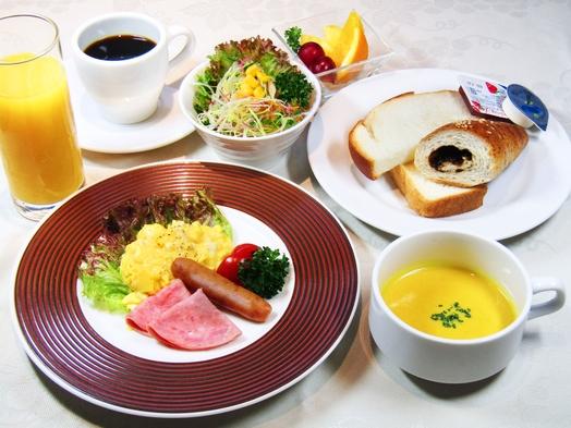 【秋冬旅セール】ようこそ鹿児島へ♪朝食付◆女性限定スタンダードプラン