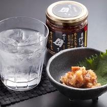豚味噌/鹿児島土産