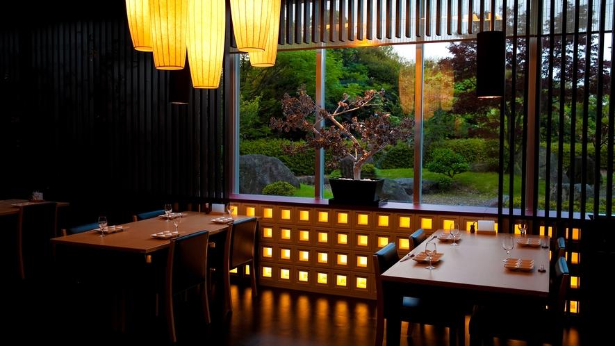 【日本料理 城下】