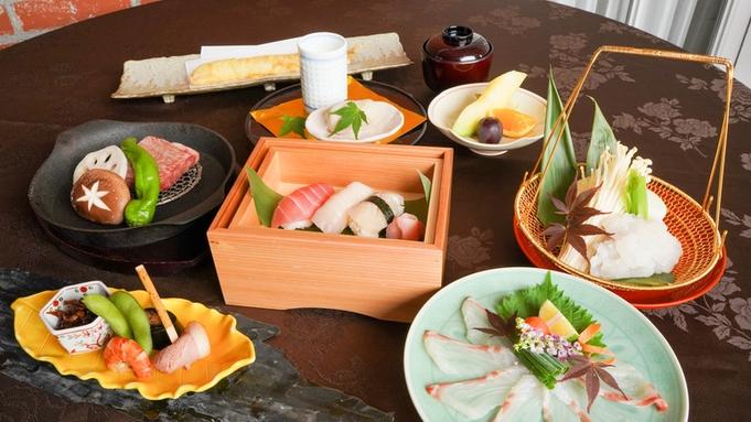 【ご夕食は豪華な和食会席料理】一泊二食付プラン