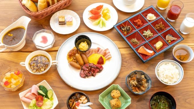 【楽天トラベルセール】【朝食付き】和装で倉敷美観地区を楽しむ!着物レンタルセットプラン