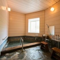 *【無料貸切風呂】こぶしの湯。鍵をかけてご自由にお入りください