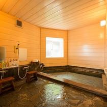 *【無料貸切風呂】コスモスの湯(左側)4種の貸切風呂はご予約不要!