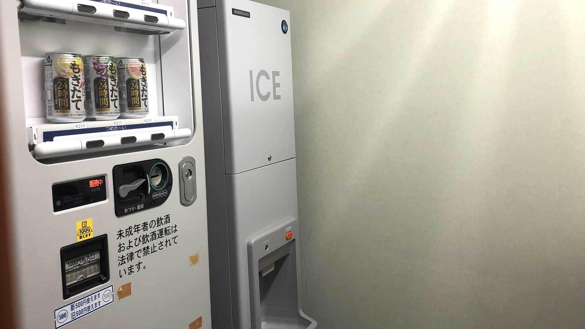 製氷機 客室冷蔵庫の中にアイスペールが入ってます