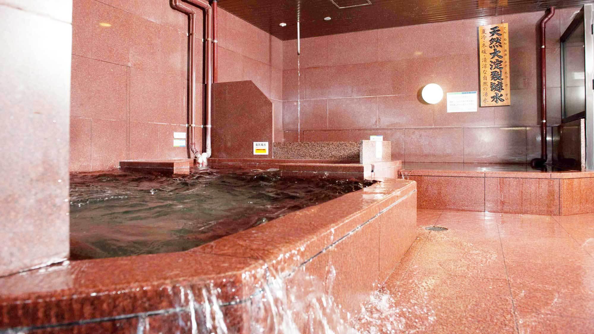 大浴場は男性専用となります (女性のお客様は姉妹館の大浴場がご利用いただけます)