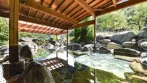 *【男性露天風呂】すべて100%源泉掛け流しで、加温加水循環もない源泉たっぷりの贅沢な温泉です!