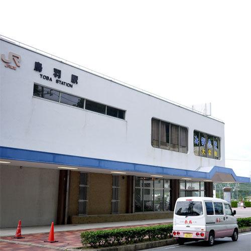 【JR鳥羽駅】