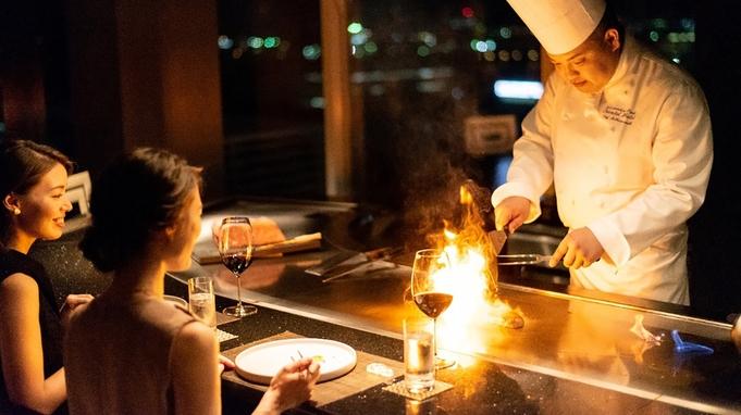 【楽天トラベル シルバーアワード2020 受賞記念】ステーキ & 魚介 ディナー(夕朝食付き)