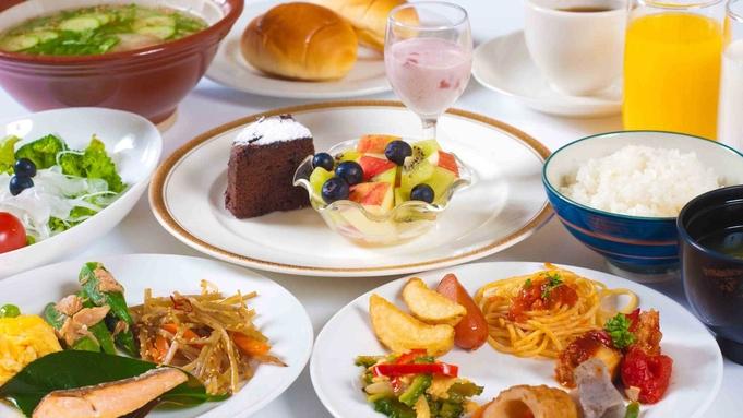 【九州ありがとうキャンペーン】朝食無料シングルプラン