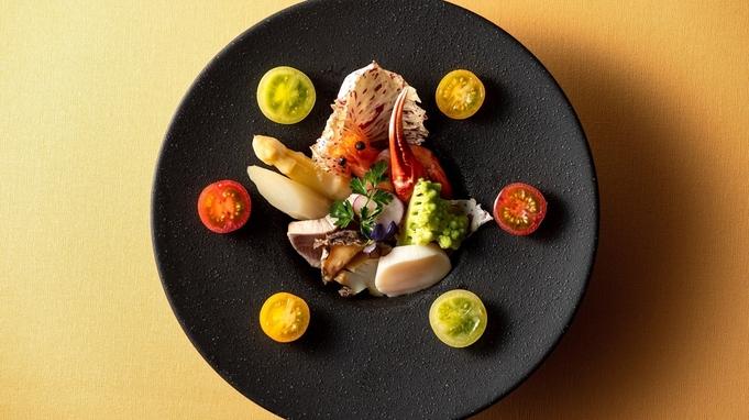 さき楽30/特別な時を愉しむプレミアムオーベルジュ/季節の食材を味わう至高のイタリアン