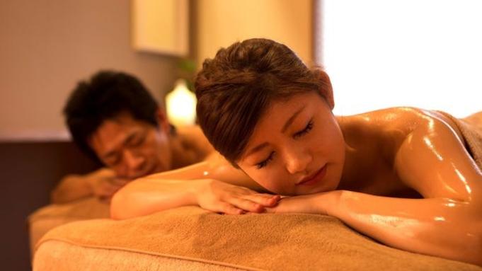 【気軽にハミルトンステイ】時間を忘れる癒しの滞在/美肌の湯と静かなひととき素泊まりプラン
