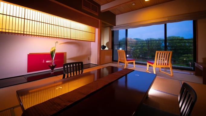 【2組限定】個室食事処&貸切露天風呂付きプライベートプラン!