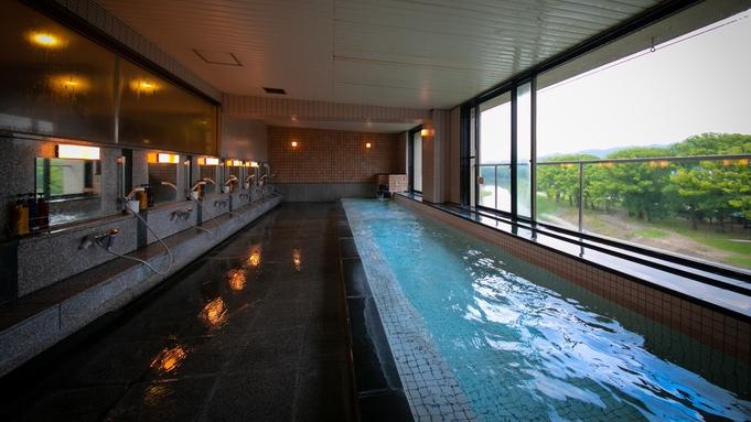 宿おすすめ基本プラン!のんびりと温泉ですごす癒し旅