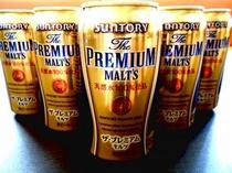 プレミアムモルツビール